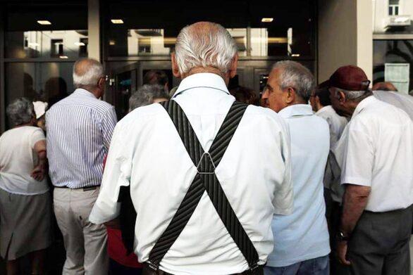 Δυτική Αχαΐα: Περιμένει τα χρήματα από τη σύνταξη του εδώ και έναν χρόνο
