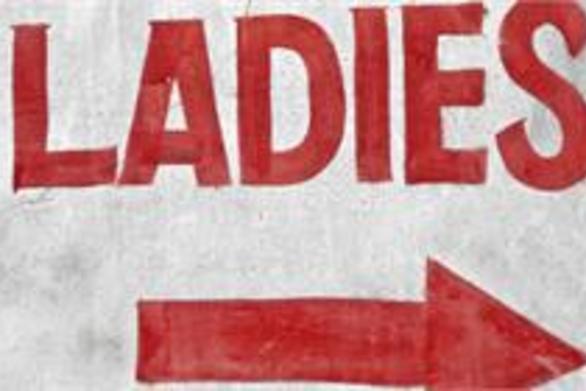 Γιατί οι γυναίκες πάνε στην τουαλέτα δυο δυο;