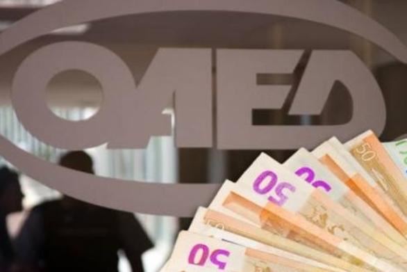 ΟΑΕΔ: Επιδότηση 10.000 ευρώ σε άνεργους έως 35 ετών για ίδρυση επιχείρησης