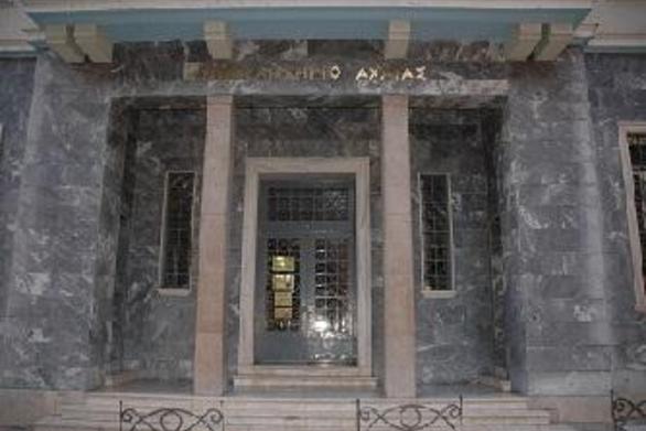 Επιμελητήριο Αχαΐας: Ρυθμίσεις δανείων στην Αχαϊκή Τράπεζα υπό εκκαθάριση