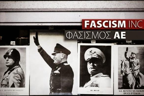 """Ο «Φασισμός ΑΕ» """"σπάει"""" τα... ταμεία! – Το νέο ντοκιμαντέρ που κυκλοφορεί στο διαδίκτυο"""