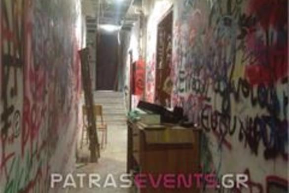 Πάτρα: Δείτε αποκλειστικές φωτογραφίες του patrasevents.gr από τον χώρο του Παραρτήματος