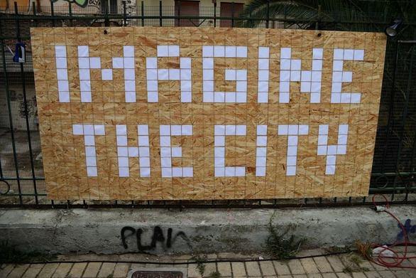 Πάτρα: Η κάμαρα της Ηφαίστου έγινε «τοίχος έκφρασης» για το «Imagine the city» (pic)