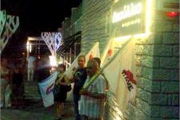 Καταγγελία: Απέλυσαν μαγείρισσα και επικράτησε πανικός στο δασύλλιο της Πάτρας από διαδηλωτές