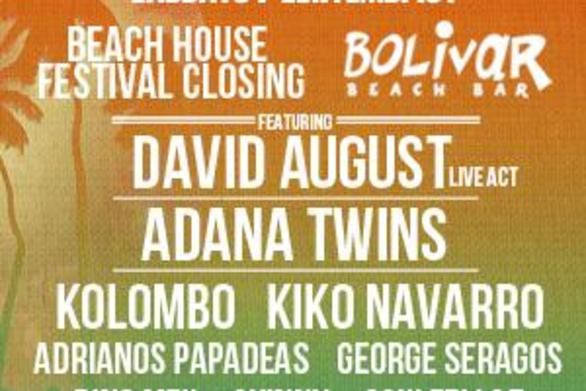 """Η """"αφρόκρεμα"""" ξένων και Ελλήνων djs για ένα ξέφρενο beach party στο Bolivar Beach Bar στις 7 Σεπτεμβρίου"""