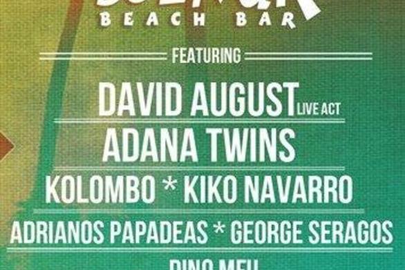 """Bolivar Beach Bar - Beach House 013 """"Closing"""" Festival"""