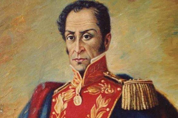 Σαν σήμερα 7 Αυγούστου ο Σιμόν Μπολίβαρ νίκησε τους Ισπανούς στη Μάχη του Μπογιακά