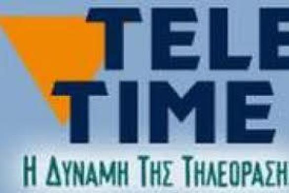Πάτρα: Στα χέρια των εργαζομένων η περιουσία του Tele Time