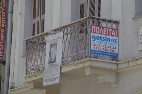Πάτρα: Σώζεται το σπίτι του Κωστή Παλαμά – Το αγοράζει ομογενής επιχειρηματίας