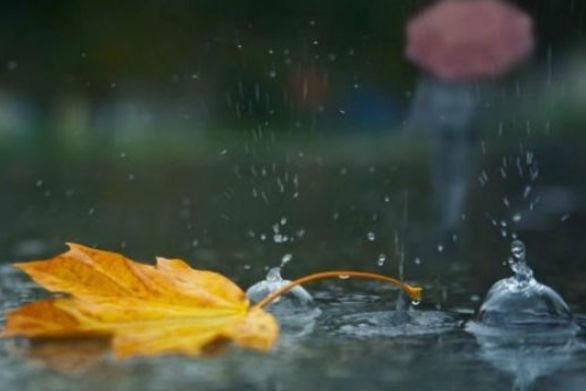 Μπήκε για τα καλά το φθινόπωρο: Πού θα εκδηλωθούν καταιγίδες;