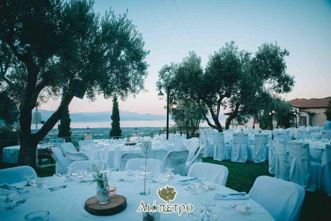 Αίγιο - Γάμος σε ένα φυσικό περιβάλλον με ελιές, κυπαρίσσια ανθισμένα παρτέρια και υπέροχη θέα!