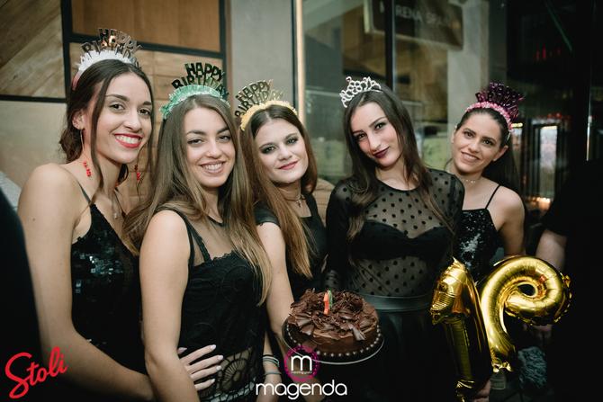 Greek Sundays at Magenda 19-11-17