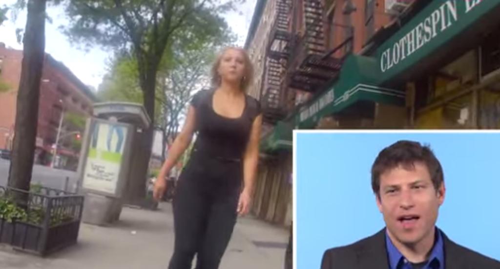 άσχημες γυναίκες σεξ βίντεο