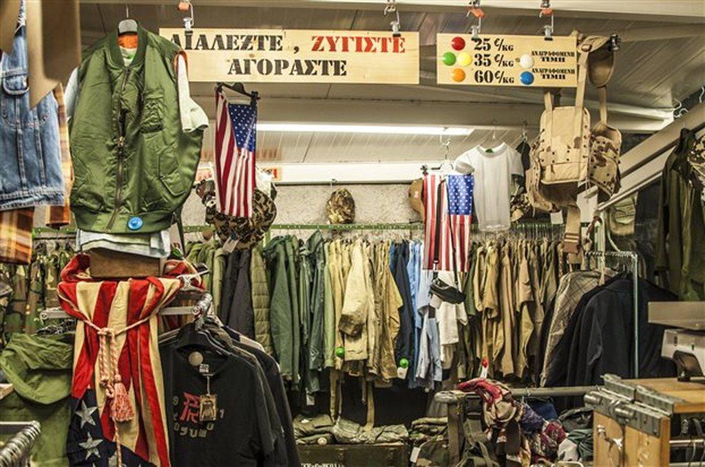 Ρούχα με το... κιλό (pics)  b6991b55c8a