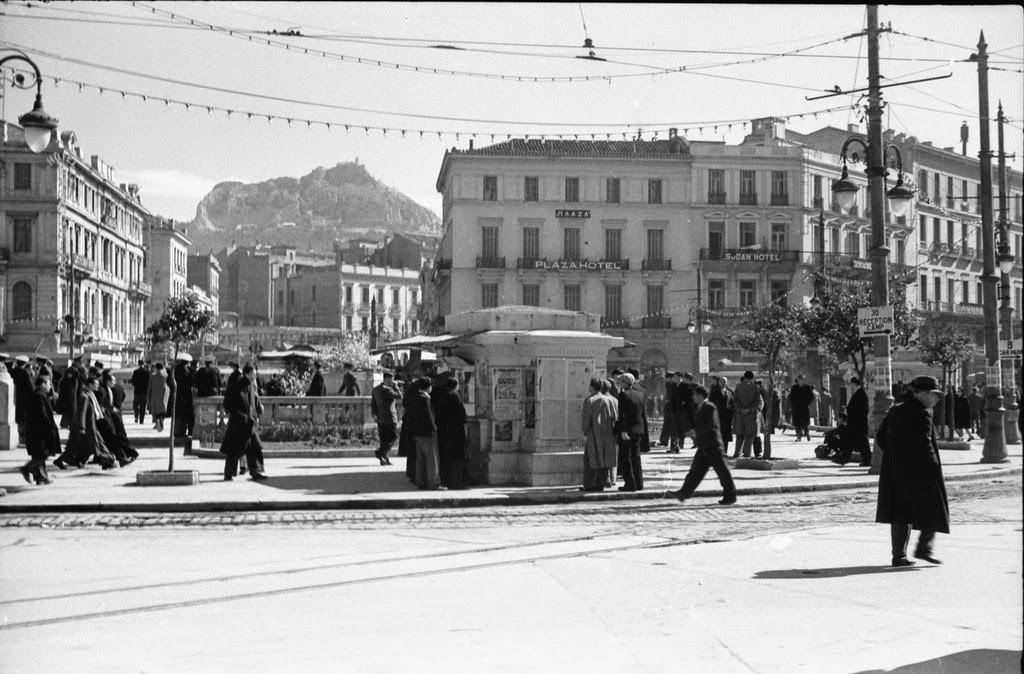 Οι κεντρικοί δρόμοι της Αθήνας προηγούμενων δεκαετιών! (pics) | Patras  Events