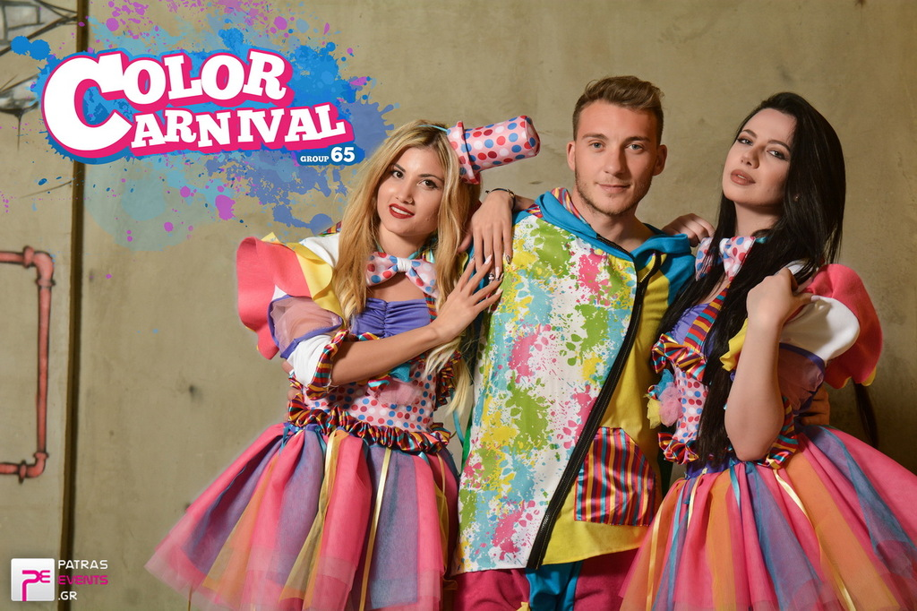 group 65 color carnival patras events