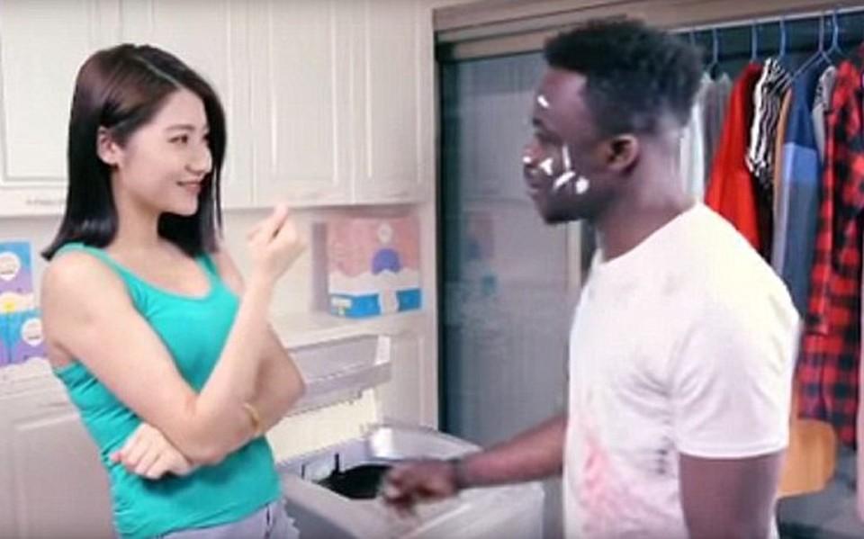 ρατσιστικό μαύρο πορνό