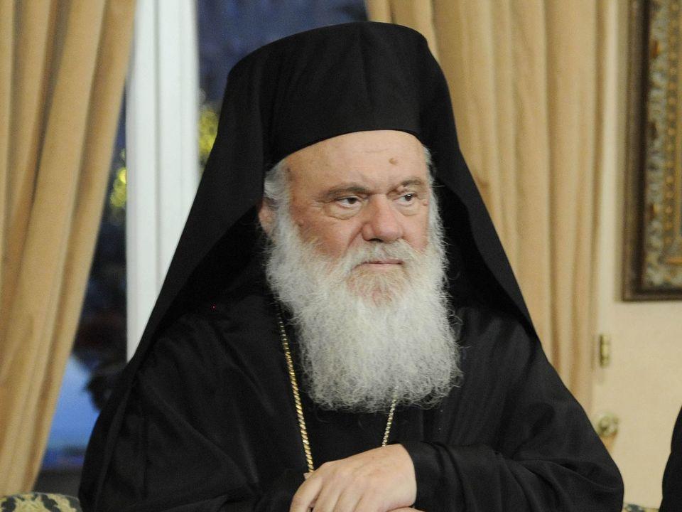 Αποτέλεσμα εικόνας για αρχιεπισκοπος ιερωνυμος