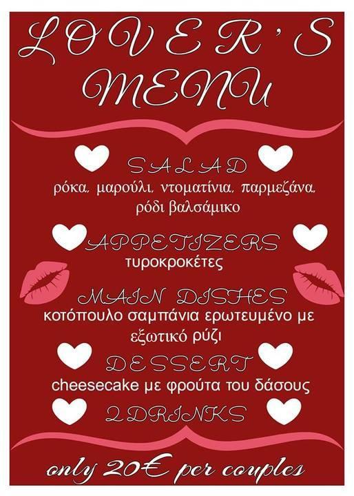 Ημέρα του Αγίου Βαλεντίνου δώρα πρόσφατα dating