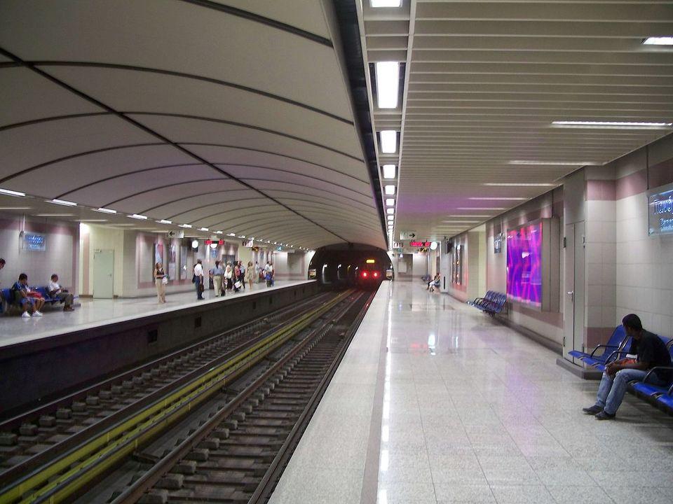 Νέος σταθμός του Μετρό στη Γεωπονική Σχολή  b304783d740