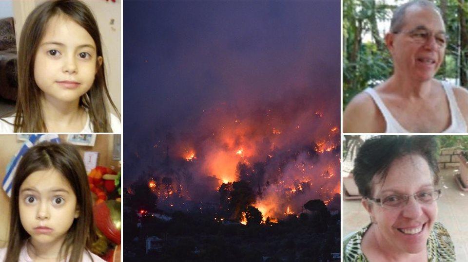 Τραγικό τέλος στο Μάτι: Τα δίδυμα κοριτσάκια πέθαναν αγκαλιά με ...