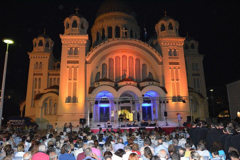 391cbea9d898 Πάτρα  Παραδοσιακή μουσικοχορευτική εκδήλωση στον Ι.Ν. Αγίου Ανδρέα ...