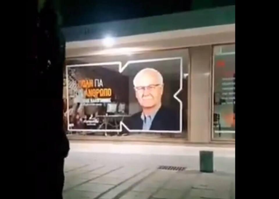 πορνό τηλεόραση μουνί τρώει σύριγγες