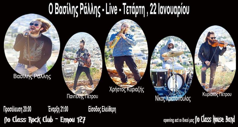 Ο Βασίλης Ράλλης Live στο No Class - Rock Club Patras