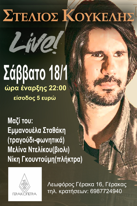https://www.patrasevents.gr/imgsrv/f/full/3499951.jpg