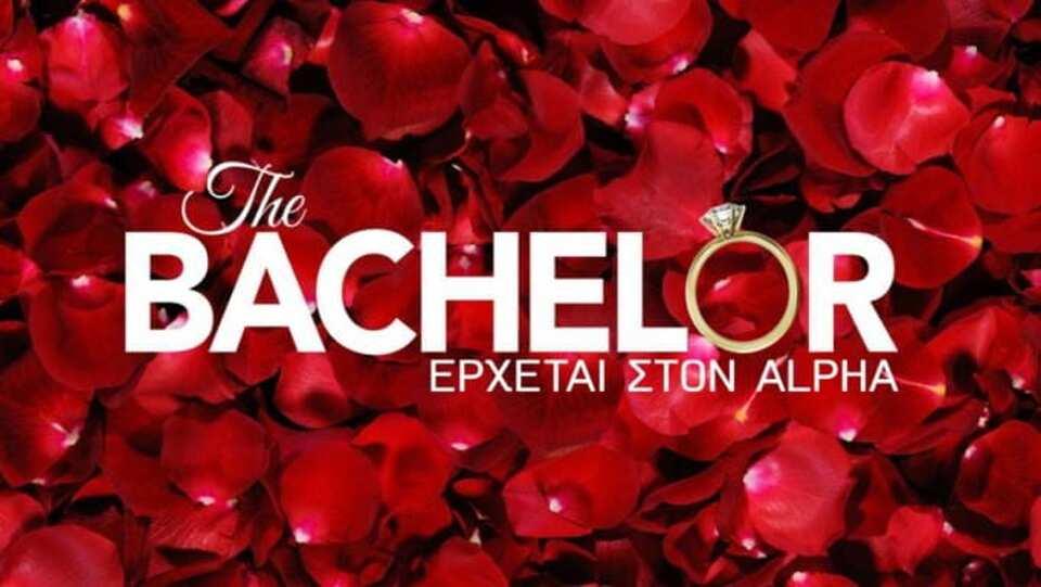 "The Bachelor"" - Το show φαινόμενο έρχεται στον Αlpha | Patras Events"
