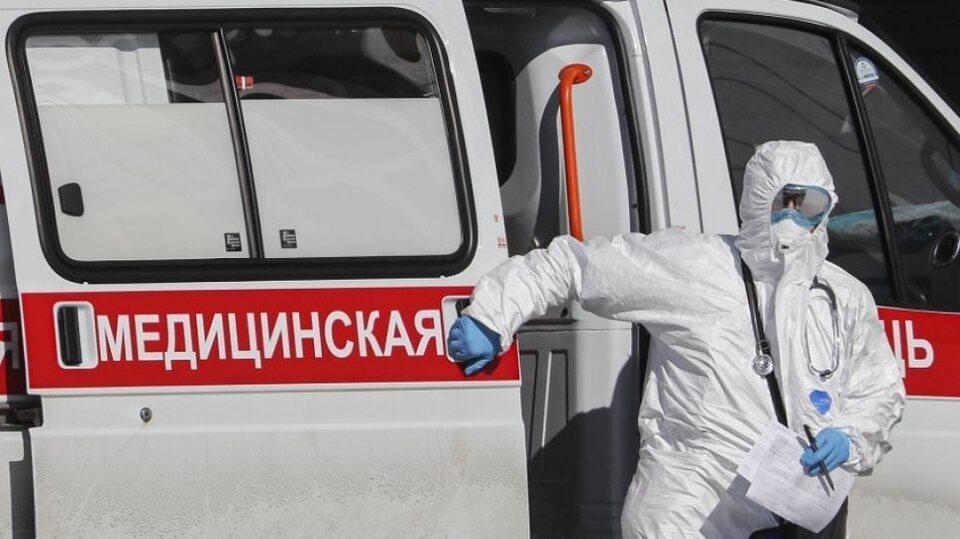 Ρωσία - Ασταμάτητος ο κορωνοϊός: 998 θάνατοι