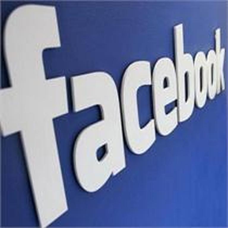 Ό,τι πεις στο Facebook μπορεί να χρησιμοποιηθεί εναντίον σου