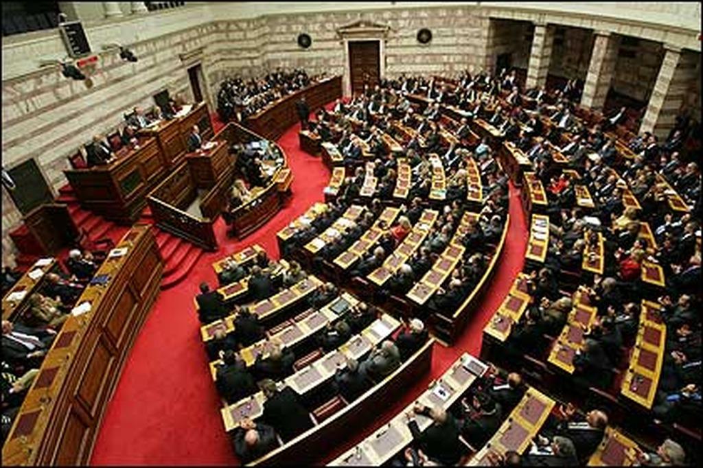 Αποτέλεσμα εικόνας για κοινοβουλιο