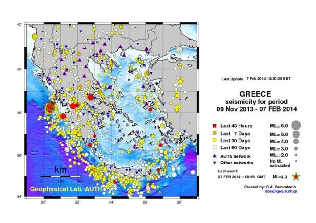 Xarths Seismikhs Epikindynothtas Pws Sxetizetai H Dytikh Ellada