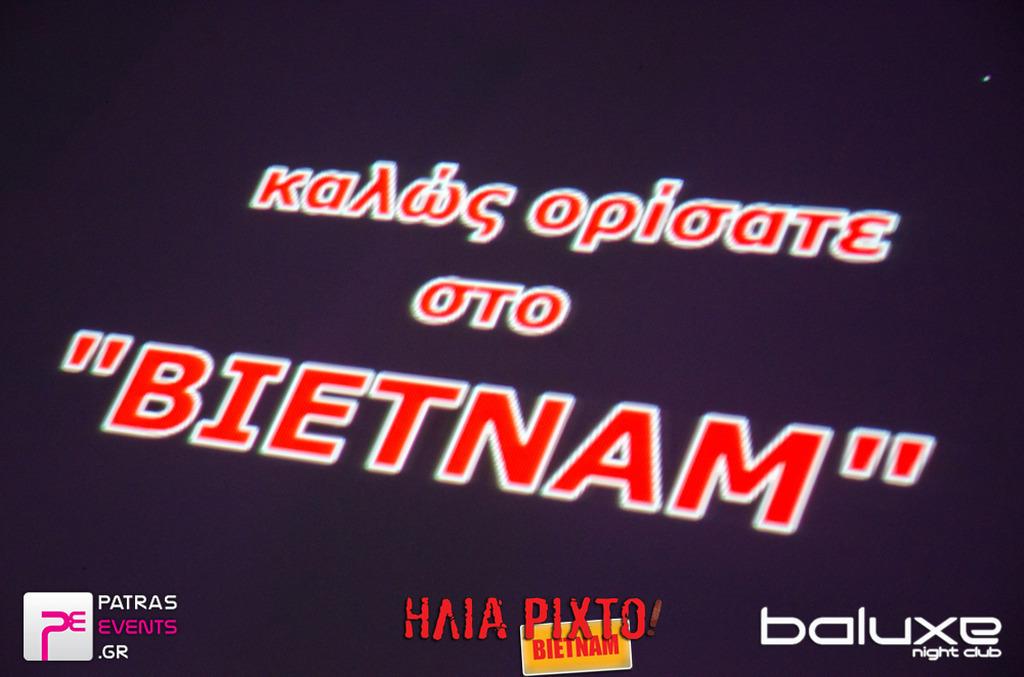 Βιετνάμ χρονολογικά