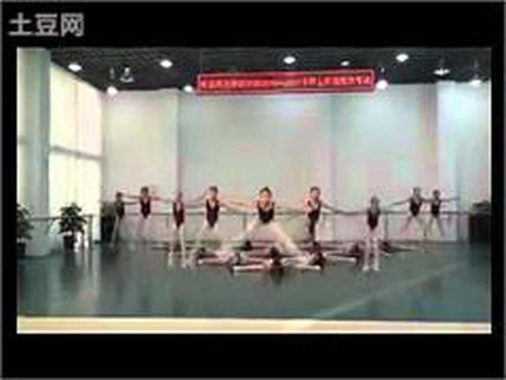 Σεξ βίντεο κινέζικα