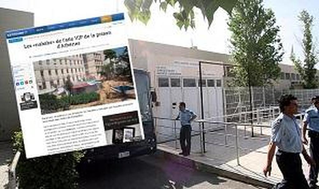 Για τους VIP της πτέρυγας 6 του Κορυδαλλού γράφει η Le Figaro ... 7d4a748e662