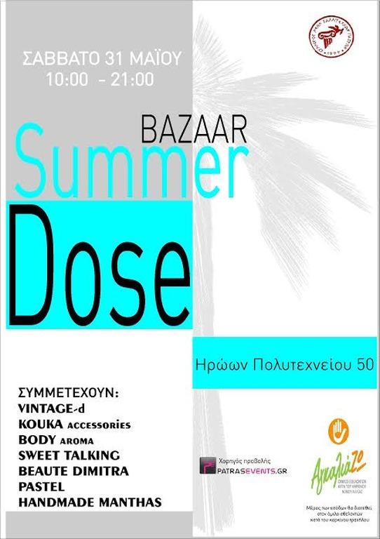 d0395657f71f Summer Bazaar   Dose Coffee Bar