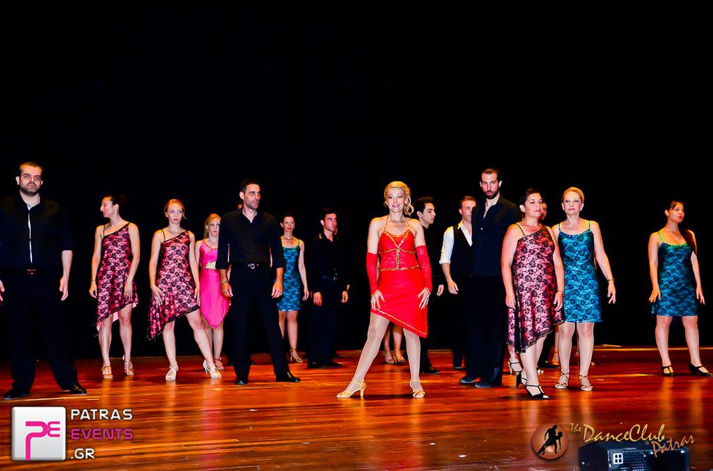 Χορευτική παράσταση