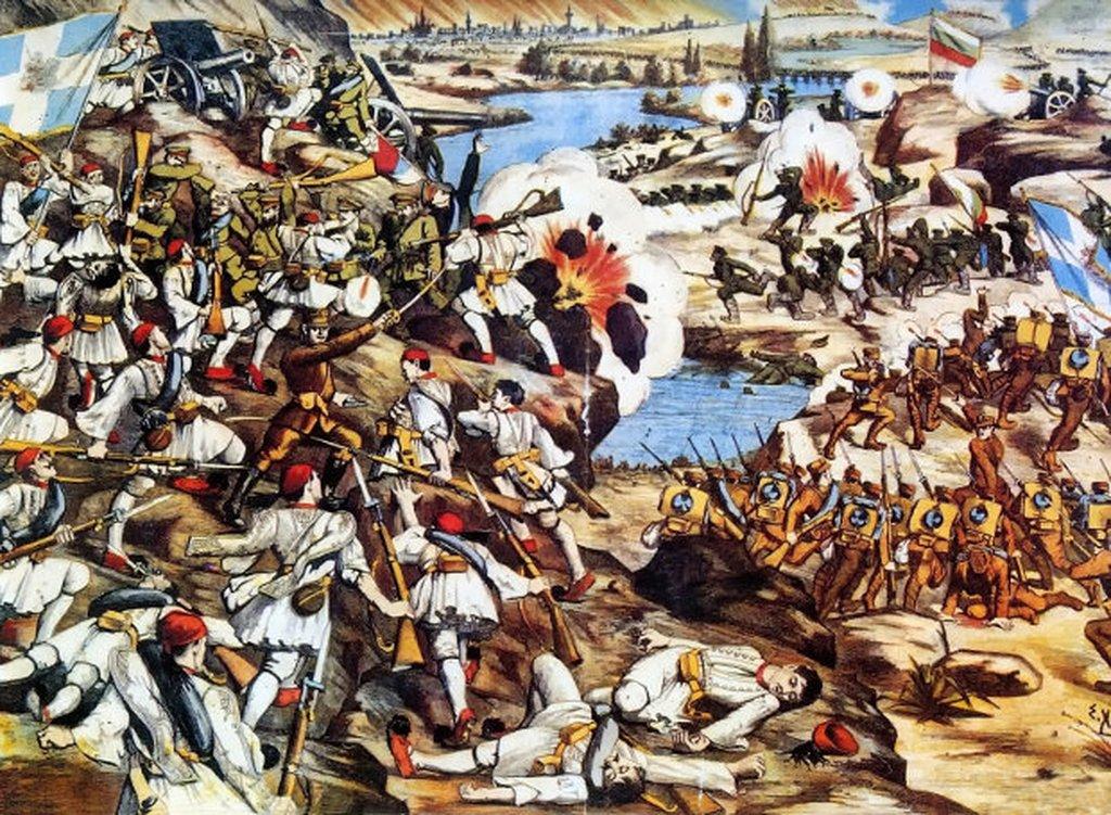 Σαν σήμερα 2 Ιουλίου Ελλάδα, Βουλγαρία και Σερβία συνάπτουν ...